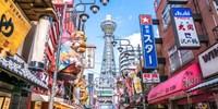 $712 起 -- 勁減 6 折 大阪來回機票已包寄艙行李 連稅千二