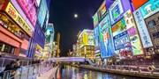 $603 起 -- 5 月開幕 全新大阪日系品牌酒店優惠 正處心齋橋購物熱點