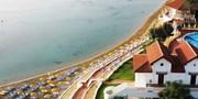 ab 285 € -- 1 Woche im 5*-Hotel auf Zypern mit HP und Flug