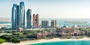 ab 890 € -- Luxus, Stadt- & Strandurlaub: 2 Wochen Abu Dhabi