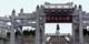 「廣東 / 中山」$739 起 -- 復活節限定 中山 2 天團 包香港出發船票+蔣志光音樂晚會