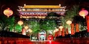 ¥1,190起 -- 金秋最佳 赏枫/瓜果季!广州直飞西安 4 日自由行 往返含税+3晚酒店