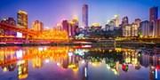 ¥590起 -- 山城隐居 往返重庆特价机票 新开超值行政公寓可配