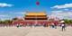¥1,799起 -- 送妈妈一次品质首都行!北京5日纯玩团 全程五星酒店 经典行程全含