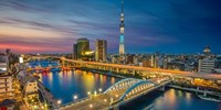 ¥1,899 -- 含税!品质日本航空 北京直飞往返东京5-7天往返机票