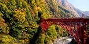 ¥26,990 -- トロッコ列車で秋の黒部渓谷巡りツアー 温泉自慢旅館泊 夕朝食付