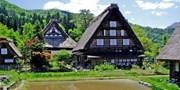 ¥21,990 -- 新宿発5つ星泊 白川郷ほかバス旅2日間 飛騨牛食べ放題含む3食付
