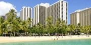 ¥189,800 -- 夏休み発 180度ビジネスクラス×ハワイ6日間 マリオット・オーシャンビュー客室指定 トロリー付