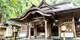 ¥29,980 -- 関西発 復興割7.5千引 熊本3日間 温泉宿×夕朝4食×クルーズ観光