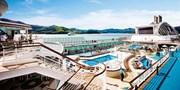 $969 -- 8-Nt Southern Australia Cruise w/$225 Credit