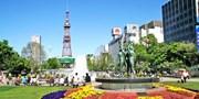 ¥26,674 -- 大阪発 札幌7月週末ツアー 中心部・好立地ホテル泊2日間が最安値