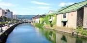 ¥14,980 -- 北海道・小樽2日間ツアー マリーナ望む4つ星泊 往路朝発・夜帰着フライト