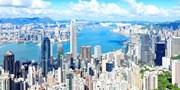 ¥38,989 -- 香港3日間 4つ星好立地指定 祝日利用も 滞在長め便