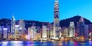 ¥40,905 -- 香港直行3日間 4.5星ホテル100万ドルの夜景ビュー客室連泊