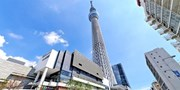 ¥18,900 -- 新大阪発 新幹線×東京2日間 新高輪プリンス泊ツインルーム指定