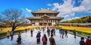 1799 € -- Höhepunkte Japans: Rundreise mit Flug, -350 €