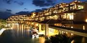 ¥83,000 -- 関西発 先取り宮古島3日間 高級リゾートスイート泊 客室UPほか特典