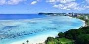 ¥37,800 -- 100名限定 グアム4日間 ビーチ5分繁華街ホテル泊 往復送迎付