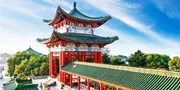 999 € -- China-Rundreise mit Shanghai, Peking & Xi'an, -41%