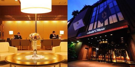 ¥4,000 -- 札幌79%OFFほか27施設 オークラ ニッコー ホテルズ タイムセール