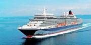 ¥198,000 -- 豪華客船『クイーン・エリザベス』 アジアクルーズ7日間 全食付