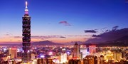 ¥29,800 -- 5つ星航空 台北4日間 観光至便ホテル泊 朝食&送迎&名物かき氷
