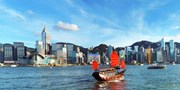 £589 -- New Non-Stop Flights to Hong Kong from London (Rtn)