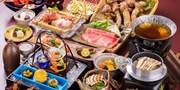 """¥11,980 -- 紅葉の蓼科高原 上層階DX泊 """"松茸尽くし会席""""含む2食ほか特典付"""