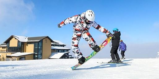 ¥1,790起 -- 旺季滑雪新地 专业儿童滑雪!松花湖4日自由行 全程交通无缝衔接