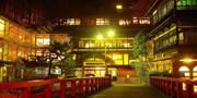 ¥5,720 -- 創業322年 四万温泉2食付 指定文化財の宿&歴史ある本館