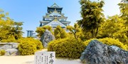 $2899 -- Japan: 15-Night Cruise & Land Holiday inc Flights