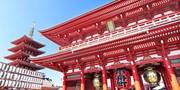 ¥21,900 -- 大阪発東京ツアー のぞみ指定 クルーズなどに利用可能な特典付