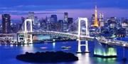 ¥21,500 -- 名古屋発東京2日間 のぞみ指定無料×東京プリンス 全日同額