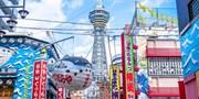 ¥23,500 -- 東京発大阪2日間 10-3月全出発日同額 のぞみ号利用×選べるホテル