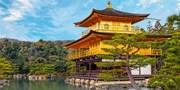 ¥17,700 -- 7-9月発京都2日間ツアー のぞみ×二条城至近&大浴場付ホテル