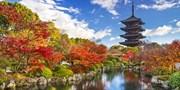 ¥22,800 -- 紅葉の京都 10-3月全出発日同額 のぞみ号利用×選べるホテル