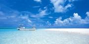 ¥35,000 -- 沖縄・久米島3日間 ビーチ至近ホテル&はての浜観光付 2-4名同額