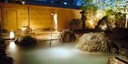 ¥14,800 -- 独占1万円OFF 都心から90分の高級宿2食×客室UP×A5黒毛和牛
