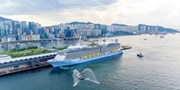 ¥79,800 -- 10万値下本日公開最新クルーズ船×海側バルコニー付 アジア6日間