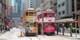 ¥29,500 -- 週末香港ハイアット泊4日間 ミシュラングルメ含む2食×観光 お盆も得