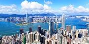 ¥29,500 -- 週末香港ハイアット泊3日間 ミシュラングルメ含む2食×観光 GWも得