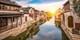 ¥39,500 -- 羽田発 リッツカールトン泊上海3日間 アワビ+フカヒレ含む7食&観光付 GWも得