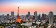 ¥1起 -- 漫游日本 含暑假!直飞大阪/名古屋/东京/北海道/四国岛等多地机票优惠