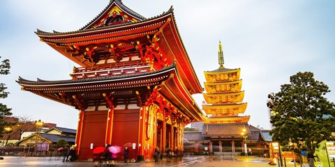 $1985 -- Japan & Beijing: 6-City Tour incl. Hotels & Air