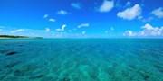 ¥35,800 -- 関西発JAL×絶景リゾート与論島3日間 ビーチ前ホテル泊&朝食付