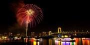 ¥3,980 -- 冬の東京湾レインボー花火クルーズ独占プレミア 台場夜空を『ホタルナ』で スパークリングワイン付