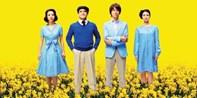 ¥9,500 -- 38%OFF ティムバートン作『ビッグフィッシュ』ミュージカルS席+DVD含むお土産付