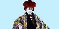 ¥8,900 -- 片岡愛之助主演 ジャニーズ・今井翼ほか話題の配役 和洋折衷エンタメ歌舞伎『GOEMON』一等席確約