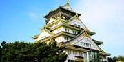 $406 起 -- 精選大阪市中心人氣酒店 低至 35 折 位置方便