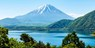 $170 -- Japan: Onsen Retreat nr Tokyo w/Views of Mt Fuji